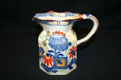 Lovely Large Masons Hydra Jug In Jardiniere Pattern - 2368 - Circa 1920's • 19.99£