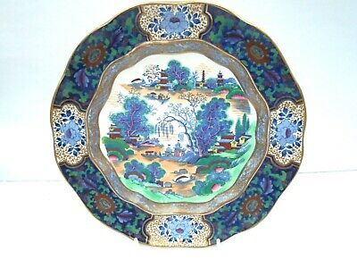 A Superb Booths Plate In The Jacobean Series  • 25£