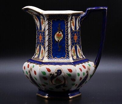 Imari Colours Royal Winton - Nearly 7 Inches Tall - Excellent Condition • 18£