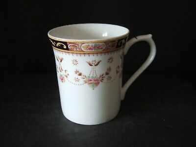 Queens  Bone China  Mug Old England • 2.99£