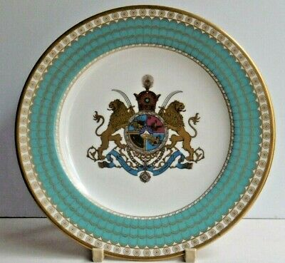 Spode Bone China The Imperial Plate Of Persia Limited Edition 1971 • 19.99£