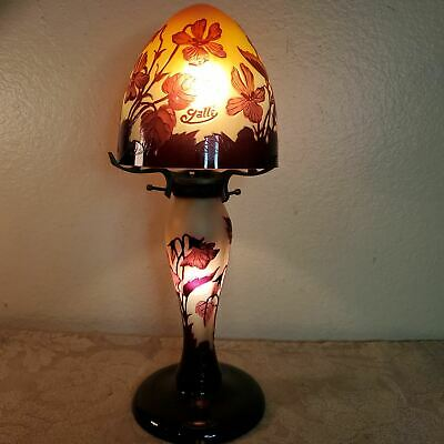 French Galle 11  Floral Cameo Glass Lamp, Late 20th C. • 202.57£