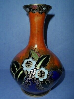 A Rare Carlton Ware Art Deco  Geometric Sunflower   Pattern No 3334 Vase C.1932. • 350£