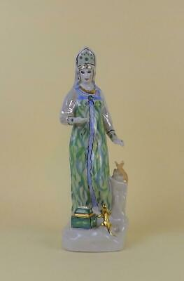 Antique Soviet Russian Porcelain Figurine Gifts Of Mistess By Dulevo Factory • 55£