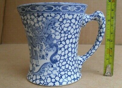 VINTAGE WILLIAM ADAMS CUP Rd No 623294 BLUE & WHITE CHINESE PATTERN  • 2.49£