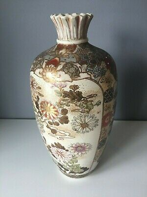 Large Oriental Vase - DAMAGE • 13£