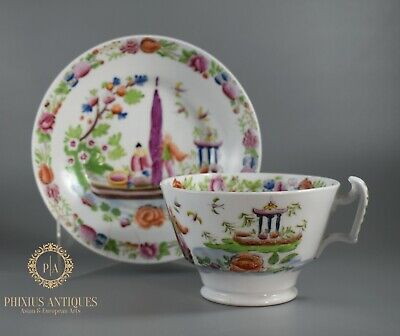 Antique Oversized New Hall Porcelain Pat 2947 Chinoiserie Breakfast Cup & Saucer • 5.99£