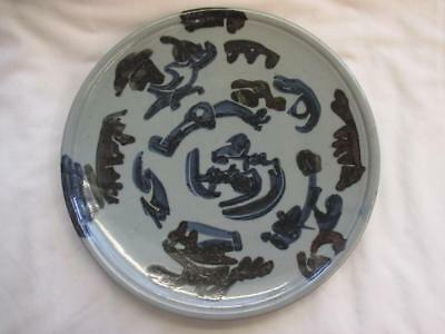 Very Early David Grant Signed Highland Stoneware Charger 12  1975 • 75£