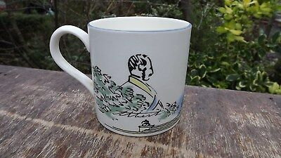 1984 Prince Albert Exhibition Wedgwood Guyatt Mug For The Observer • 29.99£