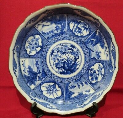 Chinese Blue & White Pottery - Plate With Raise Gilt Rim - 21.5cm • 8£