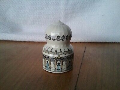 Rare Wade Pottery Brighton Pavillion Middle/Centre Section Only • 12£