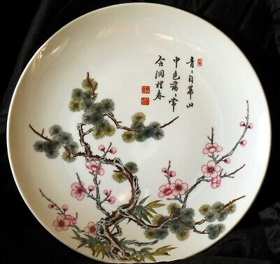 A Vintage Chinese Porcelain Decorative Plate With Pine And Cherry Blossom • 11.99£