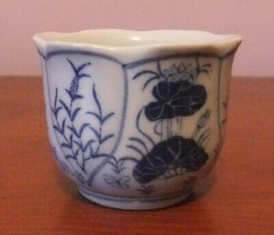 Small Blue And White Oriental Bowl/Small Plant Pot, Made In China • 3£