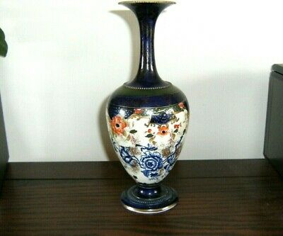 Tall Victorian ? Vase  Blue/floral - Vintage  Unsure Of Date - No Markings • 1.50£