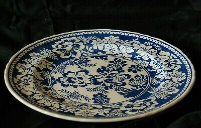 A Mason's Ironstone Blue Baltic 8 Inch Salad Plate  • 4.69£