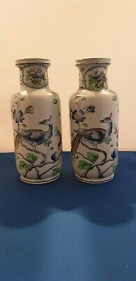 Hancock & Sons Coronaware Old Woodstock Pair Of Vases With Peacocks Rd No 661491 • 30£