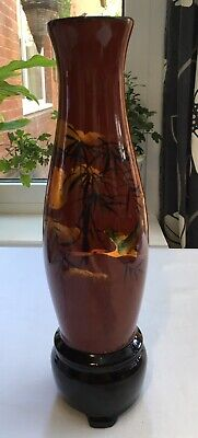 """Brown Lacquered Footed Vase With Sunset Scene ( 11 1/2"""") • 26.90£"""