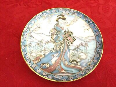 "Royal Doulton Heirloom Plate ""Princess Of The Iris"" By Marty Nolle (4) • 9.99£"