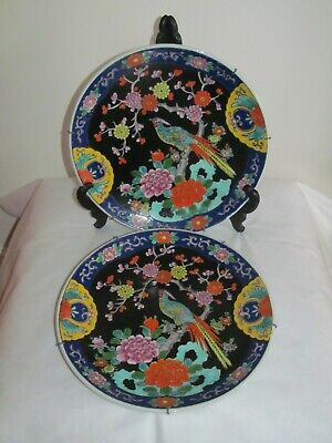 Pair Of Japanese Wall Plates With Wire Hangers (Wood Stand Not Available) • 19.95£