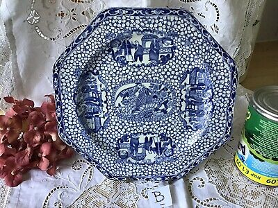 Antique  W. Adams Blue / White Chinoiserie Motif Plate. (see Desc.) • 10£