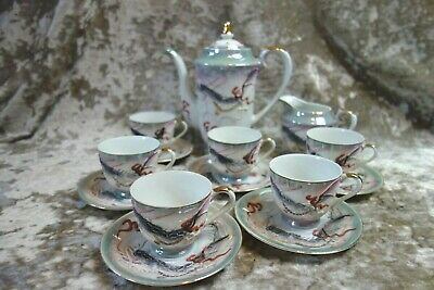 Oriental Dragon China Coffee Set With Ladies Faces In Cups 14 Pieces – Good Cond • 20£