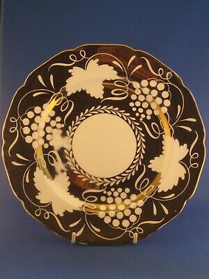 Grays Pottery  Luster Hand Painted Plate.  • 9.99£