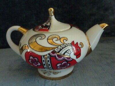 Vintage Ussr Small Hand-painted Teapot Russian Porcelain Horse  • 43£
