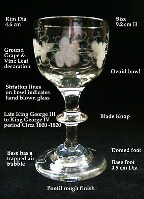 18th Century King George III Liqueur Drinking Glass With Engraved Floral Decor • 19.99£