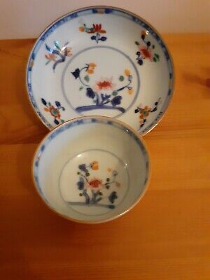 Chinese Pottery Dish With Saucer • 8.50£