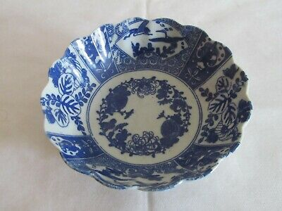 Vintage Oriental Blue And White Pottery Bowl • 4.99£