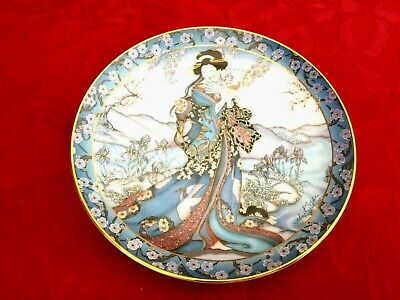 """Heirloom Plate """"Princess Of The Iris"""" By Marty Nolle & Royal Doulton (1) • 9.99£"""