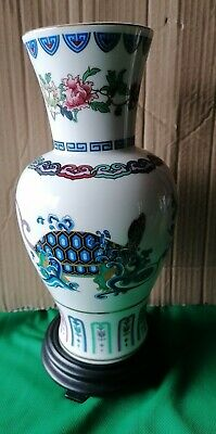 Franklin Mint Porcelain Vase  The Journey Of The Heavenly Tortoise  Fine China • 25£