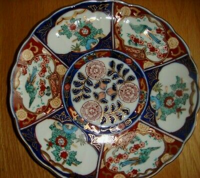 Gold Imari Hand Painted Japanese Plate, Lovely Condition  • 4.99£