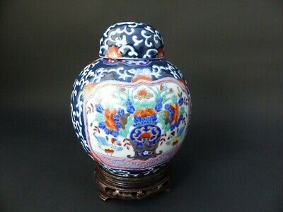 Early/Mid 20th C Oriental / Chinese Ginger Jar - Raised Enamel Decoration • 39.99£