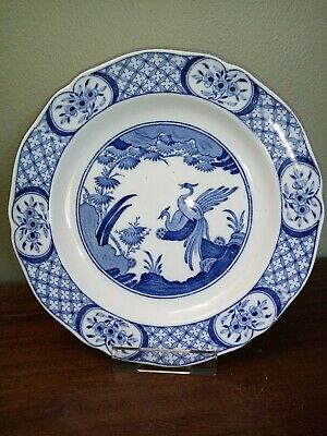 Furnivals Old Chelsea Blue Pattern Breakfast / Salad / Luncheon Plate 22cm 8¾  • 10£