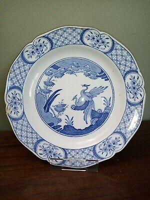 Furnivals Old Chelsea Blue Pattern Breakfast / Salad / Luncheon Plate 22cm 8¾  • 8£