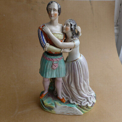 Staffordshire Figure Of Romeo And Juliet • 30£