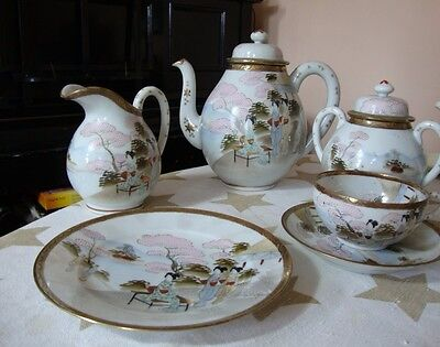 Chinese Tea Set - Which With Chinese Scheme, Cups And Saucers, Plates, Teapot  • 70£