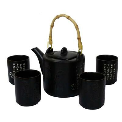 Chinese Tea Set - Black Ceramic - Feng Yue Poetry Pattern - Tall Cups • 23.95£