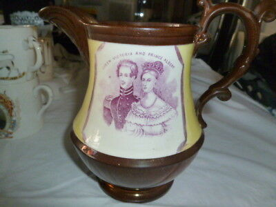 Antique Commemorative Queen Victoria & Prince Albert Copper Lustre Jug • 99£
