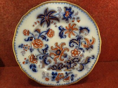 * Antique VICTORIAN English Flow Blue & Iron Red 10  Plate - FREE UK POST • 18.99£
