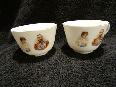 Royal Doulton Cup + Similar Tea Bowl For The 1911 Coronation - George V • 12.95£