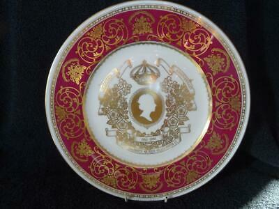 Wedgwood Ltd Ed. 1992 Plate - 40th Anniversary Of The Accession Of Elizabeth II • 12.95£