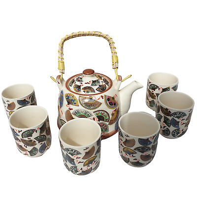 Chinese Herbal Tea Set - Chinese Fans - 6 Cups And Infuser - Boxed • 23.85£