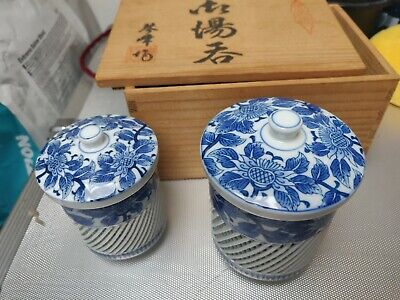 Japanese Yunomi Imported Kotomine 琴峰 Pair Wooden Box  • 5£