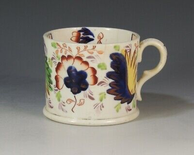 Early Antique Gaudy Welsh Pottery Leaf Pattern Small Mug • 4.99£