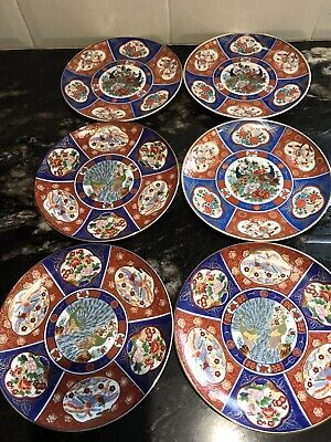 Six Vintage Chinese Japanese Small Plates Oriental Blue Brown Gold Peacocks  • 10£