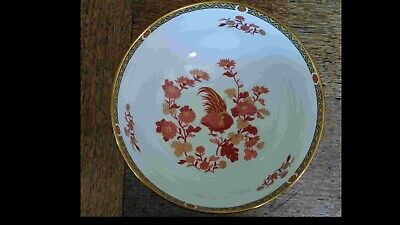 Wedgwood Golden Cockerell 8  Large Fruit Serving Bowl R4538, Exc. Condition • 17.99£