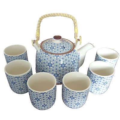 Chinese Herbal Tea Set - Blue Star Pattern - 6 Cups And Infuser - Boxed • 23.85£