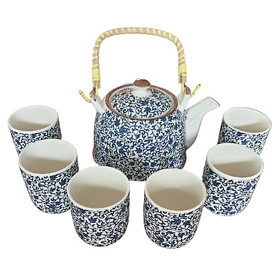 Chinese Herbal Tea Set - Blue Vine Pattern - 6 Cups And Infuser - Boxed • 23.85£